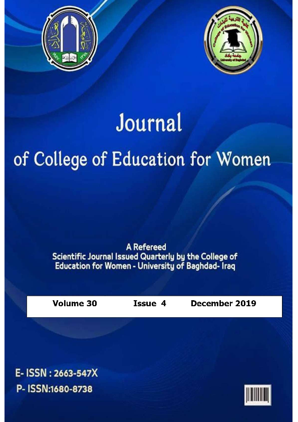 PDF) Vol 30 Issue 4 December 2019 | Journal of College of ...
