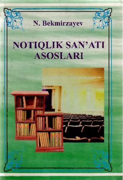 Pdf N Bekmirzayev Jj Notiqlik San Ati Asoslari Qawsed Aqswed Academia Edu