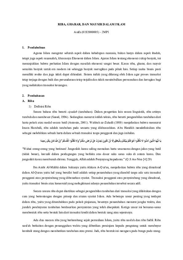 Gharar Research Papers Academia Edu