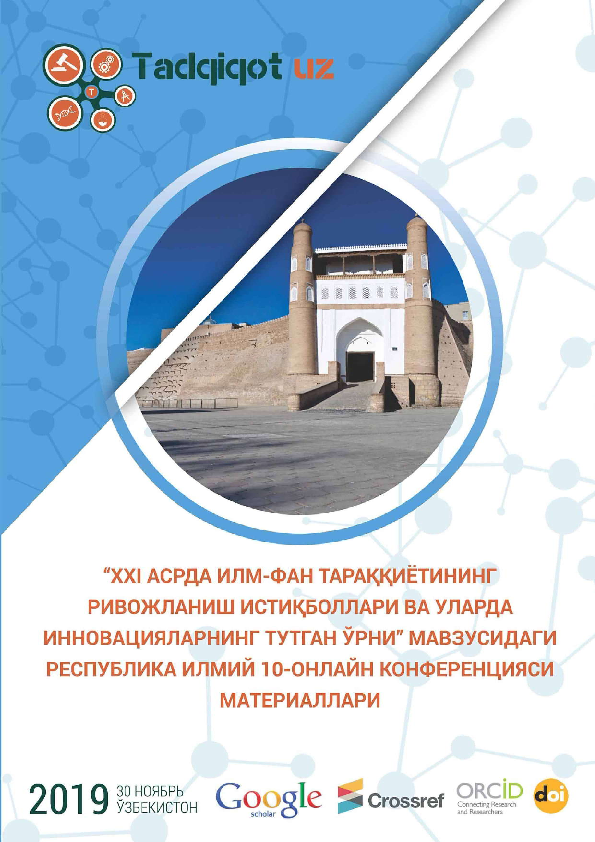 Pdf Prospects For The Development Of Scientific Progress In The Twenty First Century And The Role Of Innovation In This Process 10th Tadqiqot Uz Academia Edu