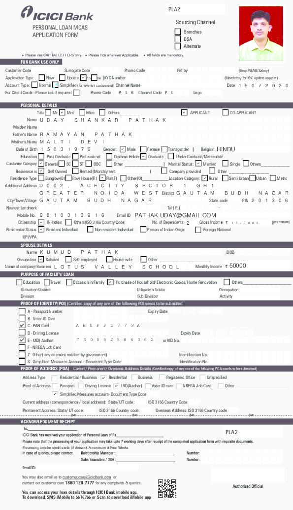 Pdf Mcas Editable Form Uday Pathak Academia Edu