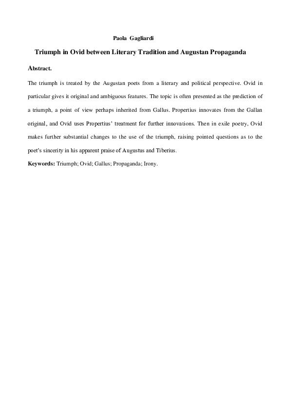 recenzii despre învățarea comerțului de la erina roman