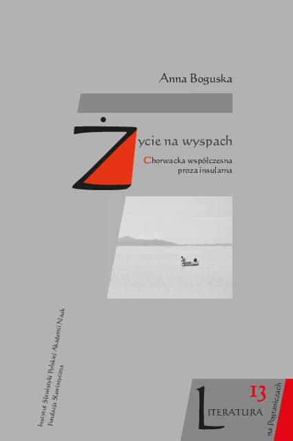 Agregator hrvatskih repozitorija i arhiva
