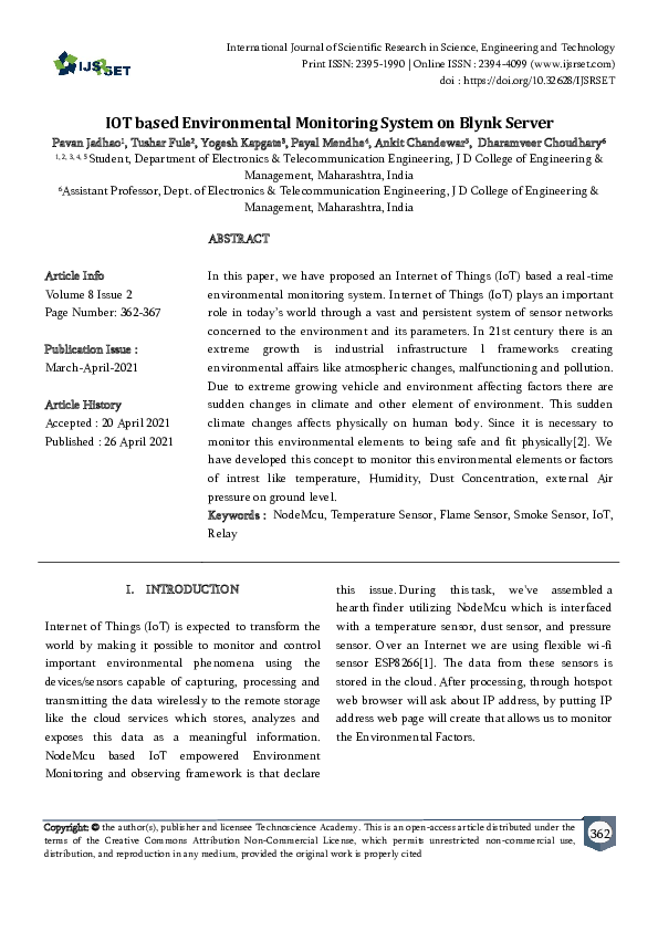 Research papers topics for electronics and communication edward hoagland on stuttering essay