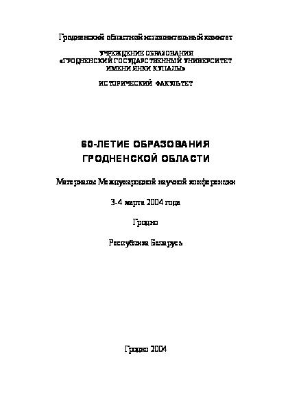 Онлайн слот аўтаматы гуляць дэма без рэгістрацыі