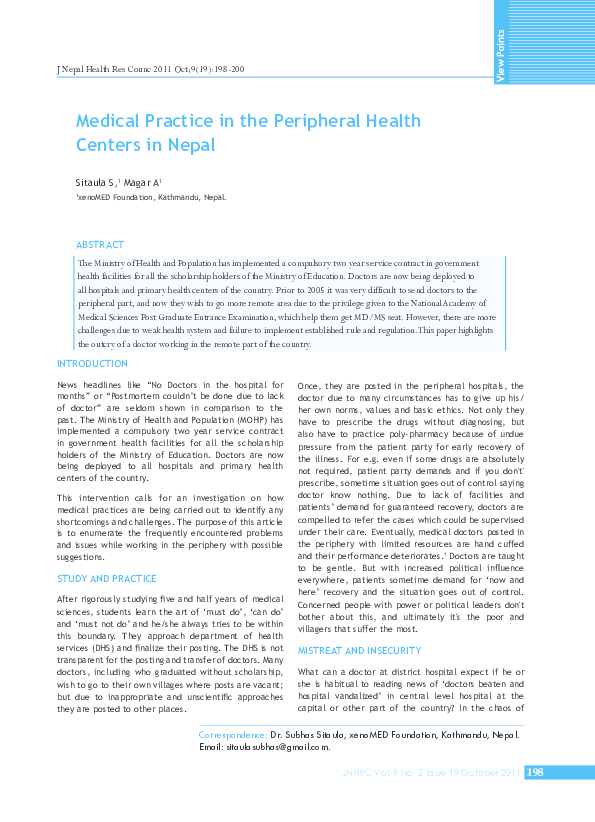 PDF) Medical Practice in the Peripheral Health Centers in