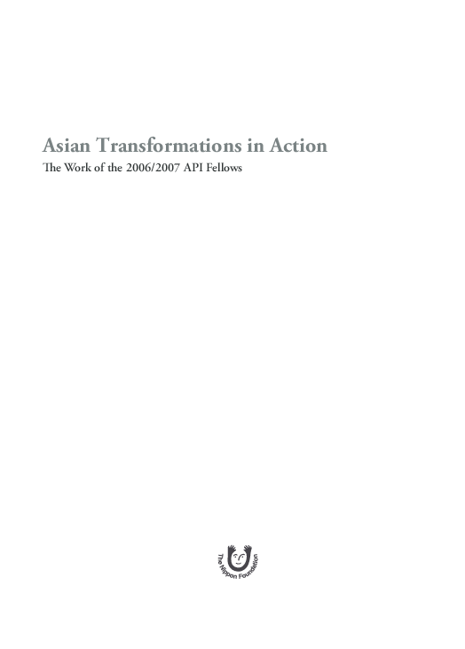 PDF) 'Redefining the Asian Space: A Comparative View of the Evolving