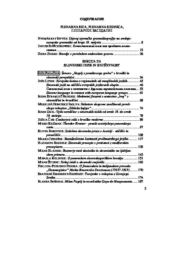 Mp rövidítés