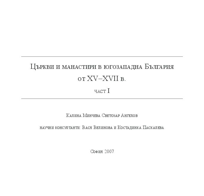 pdf Critical Psychology: An