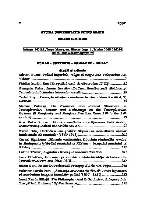 revizuiri ale programului de opțiuni binare swss uard