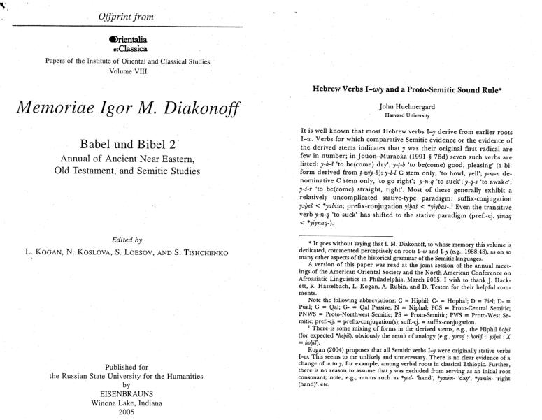 PDF) 2006 Hebrew Verbs I–w/y and a Proto-Semitic Sound Rule